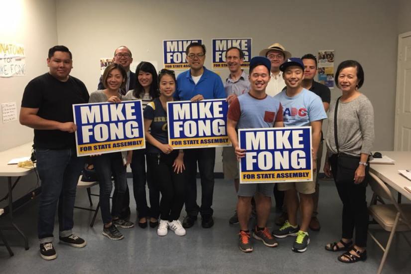 GOTV Mike Fong